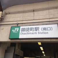 Photo taken at Okachimachi Station by すー on 3/21/2012