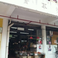 Photo taken at Heung Che Street Market 香車街街市 by MissBng on 8/10/2012