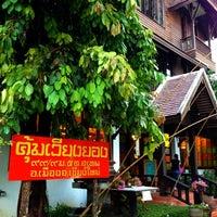 4/9/2012 tarihinde Big A.ziyaretçi tarafından คุ้มเวียงยอง'de çekilen fotoğraf