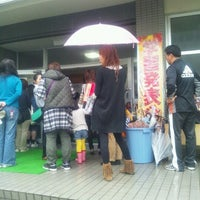 Photo taken at 米子市立弓ヶ浜小学校 by Kazutaka A. on 11/5/2011