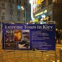Photo taken at Хостел Main Square by Kiev Lodging Hostel H. on 11/20/2011