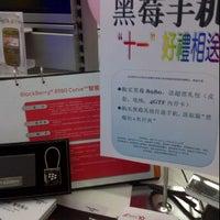 Photo taken at 苏宁电器 by kakafeng k. on 9/28/2011