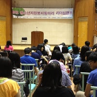Photo taken at 구례군청소년수련원 by Jangwhan S. on 7/13/2012