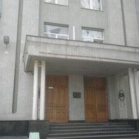Photo taken at Московская банковская школа by Polina E. on 6/19/2012