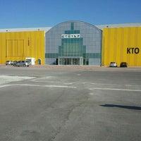 10/31/2011 tarihinde Gökhan Y.ziyaretçi tarafından Tüyap Konya Fuar Merkezi'de çekilen fotoğraf