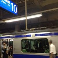 Photo taken at Platforms 9-10 by Josh F. on 8/15/2012