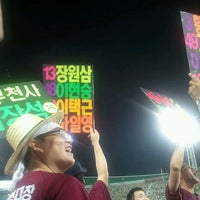Photo taken at Mokdong Baseball Stadium by sok on 8/17/2011