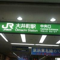 Photo taken at JR Ōimachi Station by Chiaki O. on 2/11/2012