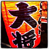Photo taken at Yakitori Taisho by ryo on 4/27/2012