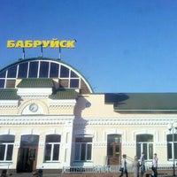 Photo taken at Бобруйск Пассажирский / Bobruysk Railway Station by Alexandr P. on 5/2/2012