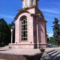 Photo taken at Часовня иконы Божией Матери «Всех скорбящих Радость» by Romeo K. on 6/13/2012