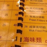 Photo taken at Xian Kee Fish Head King by ♛JKrain♚™ on 4/5/2012
