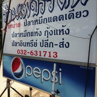 Photo taken at ร้านเพชรรัตน์ by Tarin U. on 11/12/2011