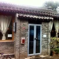 Photo taken at Vineyard Cafe by simyee on 10/30/2011