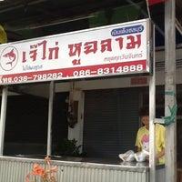 Photo taken at เจ๊ไก่ หูฉลาม by Norrarath J. on 1/2/2012