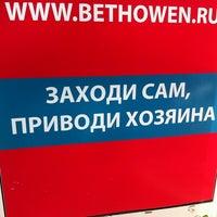 "Photo taken at Зоомагазин ""Бетховен"" by Nikolay U. on 6/17/2012"
