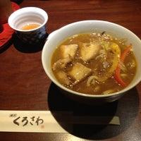 Foto tomada en Udon Kurosawa por Akifumi Y. el 1/27/2012