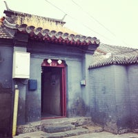 Photo taken at 46 Fangjia Hutong by Yue Z. on 11/6/2011