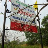Photo taken at ก๋วยจั๊บตั๊กม้อ-กระเพาะปลา by Itthiphon Y. on 1/28/2012