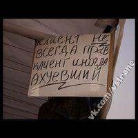 Снимок сделан в Намастэ пользователем Цацка М. 7/21/2012