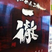 Photo taken at ラーメン工房 一徹 宝塚安倉店 by Kenji S. on 3/9/2012