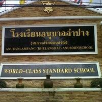 Photo taken at โรงเรียนอนุบาลลำปาง(เขลางค์รัตน์อนุสรณ์) by KruGop K. on 5/26/2011