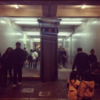 Photo taken at MTR Yau Tong Station by Henky W. on 1/27/2012