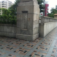 Photo taken at Jingu Bridge by I N. on 7/20/2011
