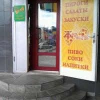 Photo taken at Жар Пицца by Vlart on 6/14/2012