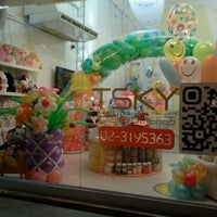 Photo taken at Tsky Balloon Shop by ณุ i. on 9/22/2011
