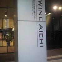 Photo taken at WINC AICHI by Kazuro A. on 3/17/2012