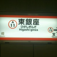 Photo taken at Asakusa Line Higashi-ginza Station (A11) by BLANC on 10/10/2011