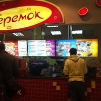 Photo taken at Теремок by Ekaterina D. on 10/15/2011
