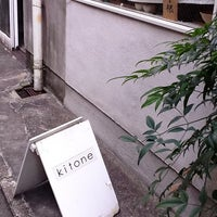 Photo taken at kitone 木と根 by eg e. on 1/15/2012