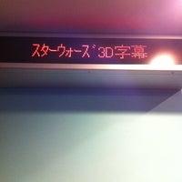 Photo taken at イオンシネマ小樽 by YASUSHI_03 on 3/25/2012