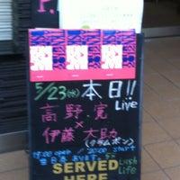 Photo taken at cafe dinner Lush Life by Saki on 5/23/2012