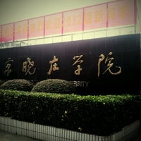 Photo taken at 南京晓庄学院 Nanjing Xiaozhuang College by Yan Choi on 8/31/2012