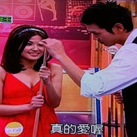 Photo taken at Ack Tv- 爆干宾果王 by Chee Keong A. on 11/30/2011