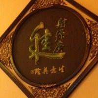 9/7/2012にManabu S.が中国料理 麒麟楼で撮った写真