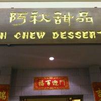 Photo taken at Ah Chew Desserts 阿秋甜品 by Shah Najib N. on 10/30/2011