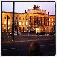 Das Foto wurde bei Schloss-Arkaden von Thorsten B. am 11/10/2011 aufgenommen