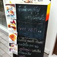 Photo taken at Hub Coffee Bar by Alto O. on 3/6/2011
