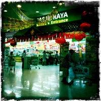 Photo taken at Giant Hypermarket by Nazirah M. on 1/9/2011