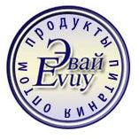 """Photo taken at ООО """"Эвай"""" by Alexey M. on 1/8/2012"""