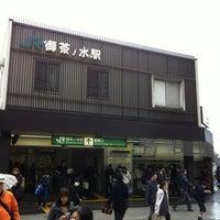Photo taken at Ochanomizu Station by Toru T. on 3/24/2012
