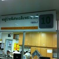 Photo taken at อาคารเฉลิมพระบารมี ชั้น 10 by Chalita W. on 12/13/2011