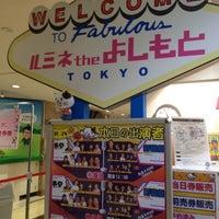 Photo taken at Lumine the Yoshimoto by monmuu on 10/28/2011