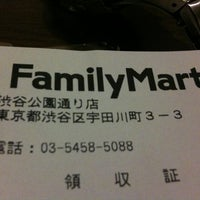 Photo taken at FamilyMart by M T. on 12/26/2010