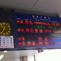 Photo taken at Kanayama Station by dong @. on 3/12/2012