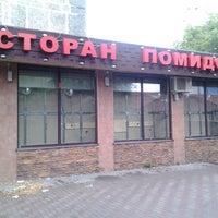 Photo taken at Помидоро by TARKIT on 9/2/2012